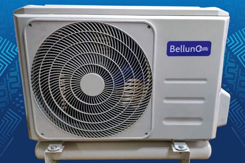 Наружный блок холодильной сплит-системы Belluna серии Инвертор.